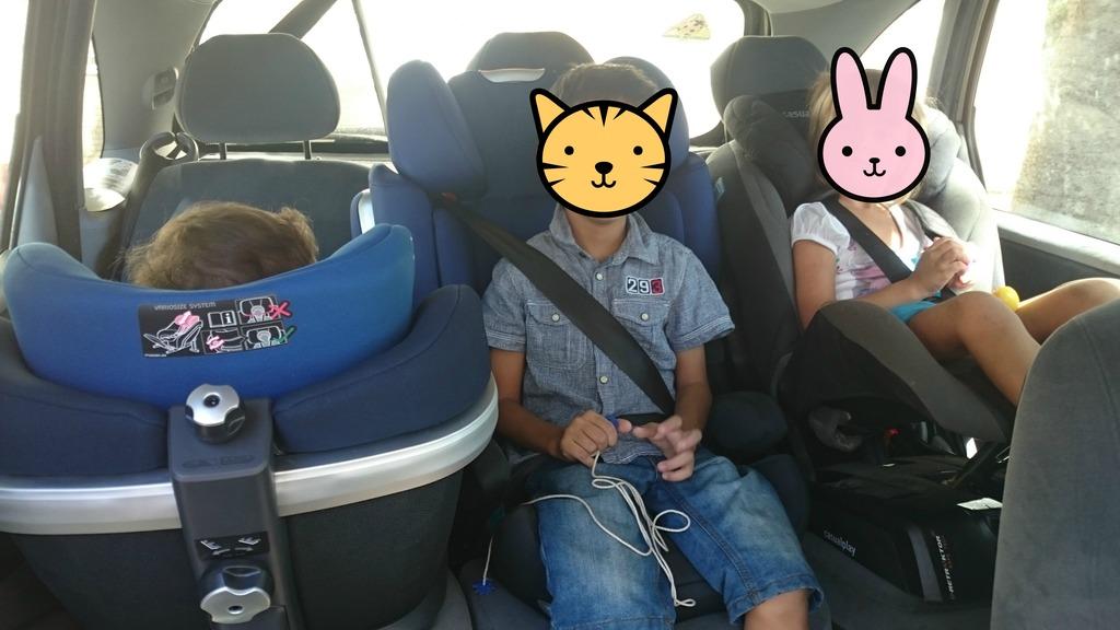 photo familia-numerosa-coche-_zpswjtcshgl.jpg